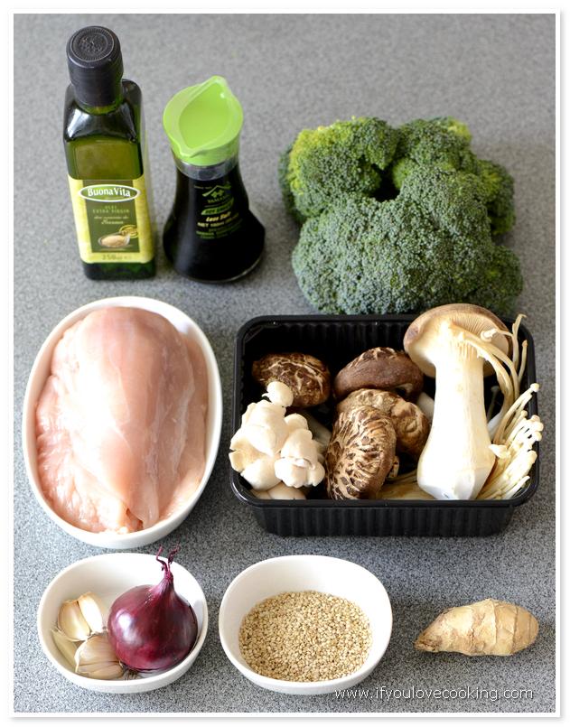 Pui cu brocolii si ciuperci_1